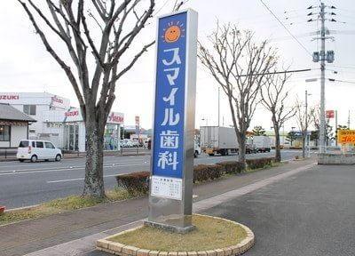 大村駅(長崎県) 出口車 10分 スマイル歯科 大村市のその他写真7