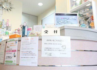 四ツ橋駅 5番・6番出口徒歩 1分 たかま歯科医院のその他写真3