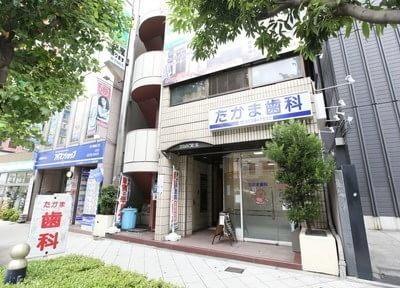 四ツ橋駅 5番・6番出口徒歩 1分 たかま歯科医院のその他写真2