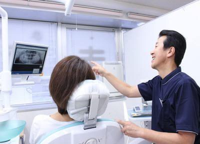 ひるま歯科医院の画像