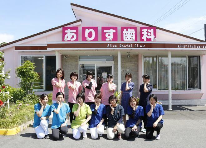 高蔵寺駅の歯医者さん7院!おすすめポイントを紹介