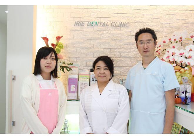 いりえ歯科クリニック