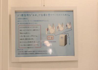 高根木戸駅 1番出口徒歩4分 こもれび歯科の院内写真3
