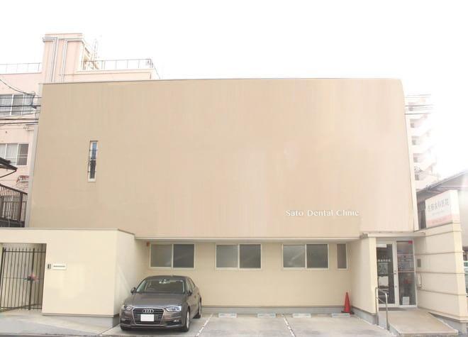 佐藤歯科医院の写真3