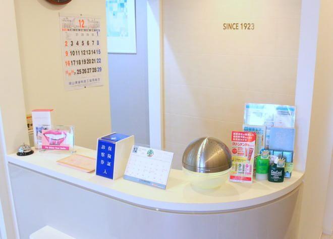 岡山駅 出入口徒歩 13分 佐藤歯科医院(中央郵便局付近)写真7