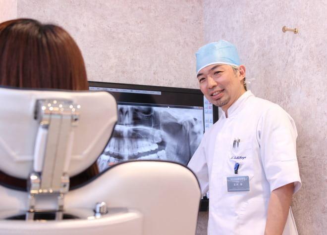 せとうみ歯科医院の画像