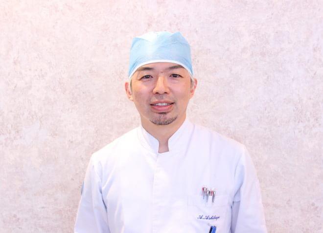 呉駅 出口徒歩1分 せとうみ歯科医院のスタッフ写真1