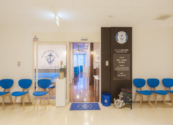 呉駅 出口徒歩1分 せとうみ歯科医院の院内写真7