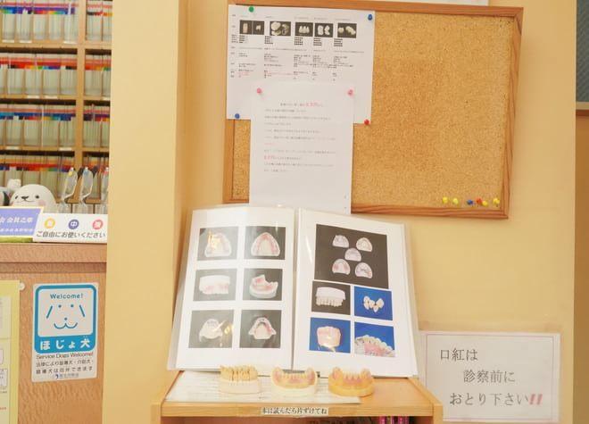 清瀬駅 南口バス15分 かさまつ歯科の治療台写真1
