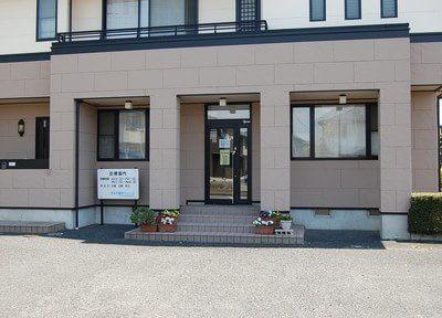 水戸駅 徒歩20分 そえだ歯科クリニック写真1