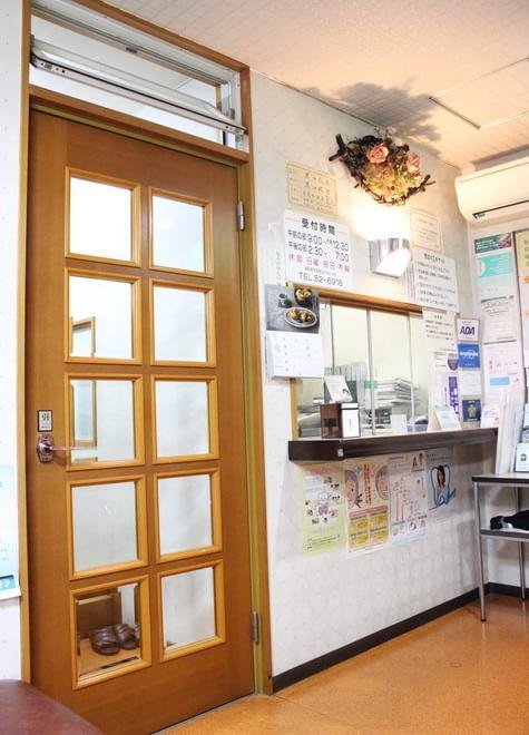 前畑駅 車12分 歯科溝口医院の院内写真3