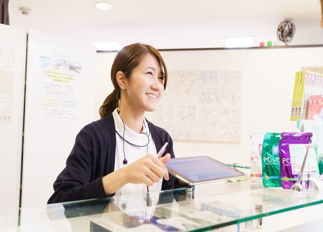 渋谷歯科タナカの写真3