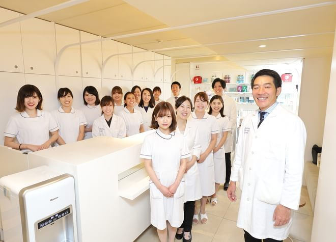 渋谷歯科タナカの写真1