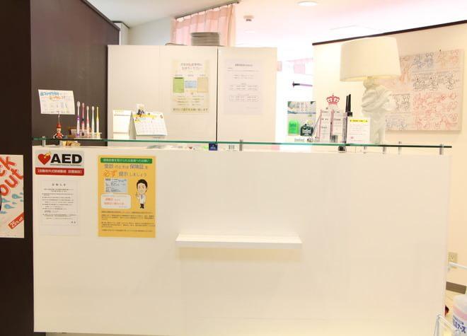 渋谷駅 ハチ公改札口徒歩 3分 渋谷歯科タナカの院内写真3