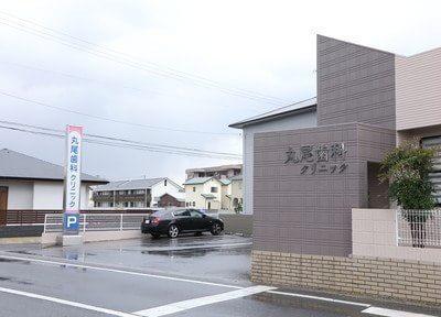 善通寺駅 出口車9分 丸尾歯科クリニックの外観写真3