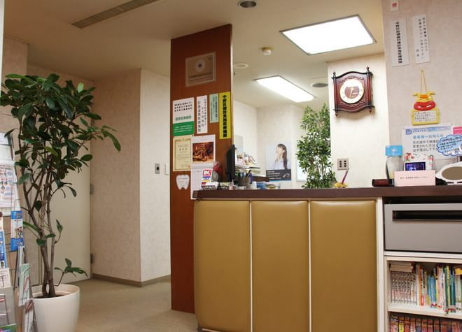 東中野駅 徒歩1分 山内歯科医院の院内写真2