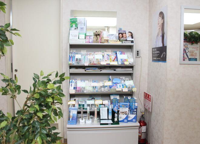東中野駅 徒歩1分 山内歯科医院の院内写真6