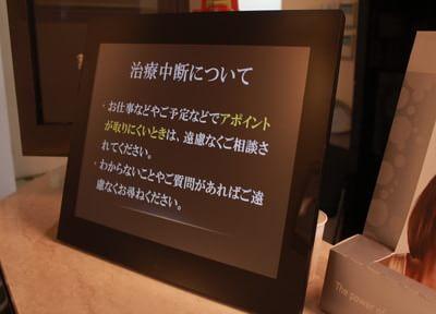 浦和駅 東口バス15分 槙原歯科 浦和院の院内写真5