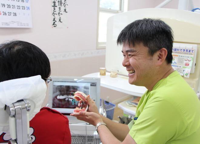河内駅 出口徒歩 1分 ささき歯科クリニック写真1