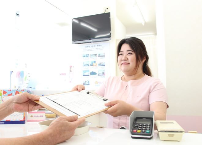 らいおん歯科クリニック 桜ヶ丘医院の画像