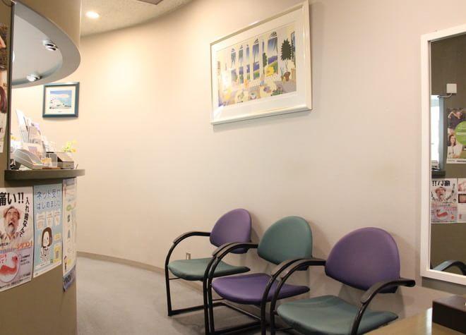 麹町駅 1番出口徒歩9分 赤坂歯科診療所(千代田区 永田町駅)の院内写真3