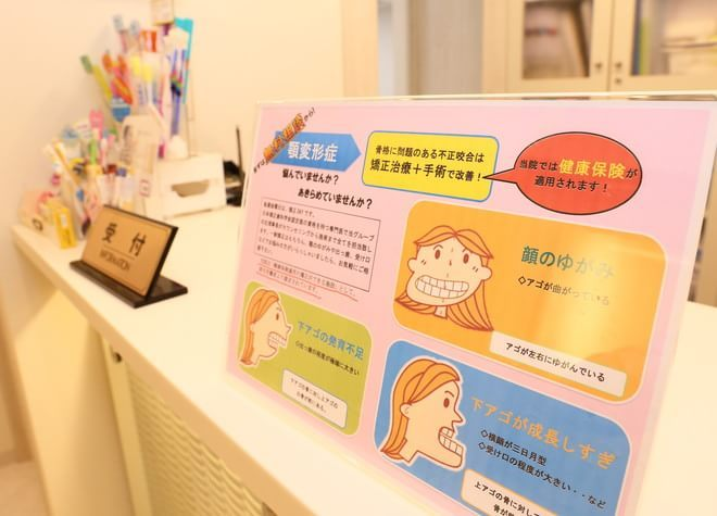 渋谷駅 新南口徒歩3分 ハピュアデンタルクリニック渋谷写真5