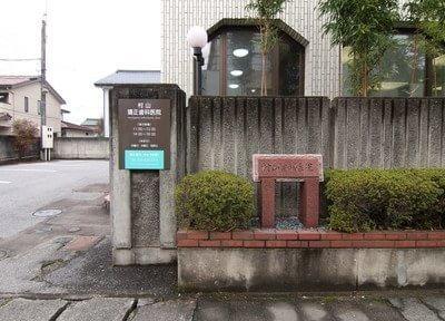 宇都宮駅 車15分 村山矯正歯科医院の院内写真6