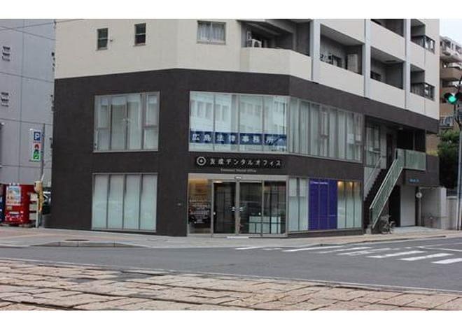 縮景園前駅 出口徒歩2分 友成デンタルオフィス写真7