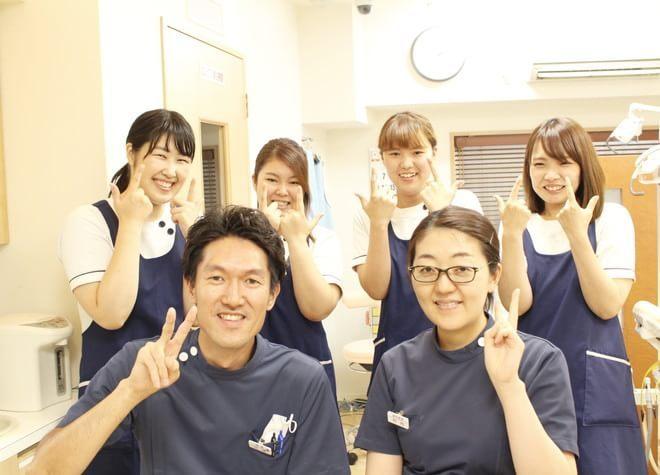 宮の前歯科クリニックの画像
