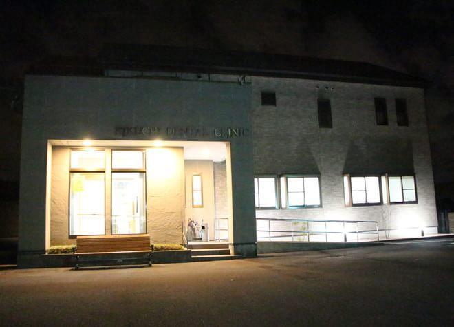 きくち歯科医院の写真7