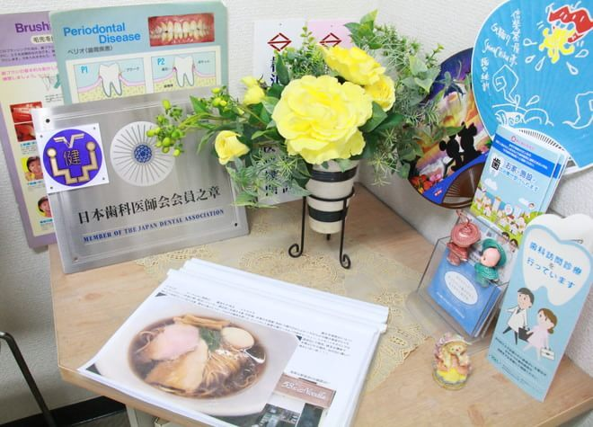綱島駅 西口徒歩 2分 綱島鈴木歯科医院の院内写真4