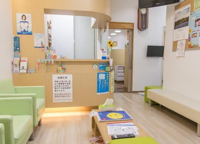 佐藤歯科医院の画像