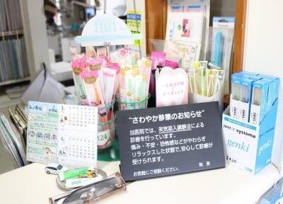 志布志駅 出口車 45分 西の原歯科医院の院内写真6