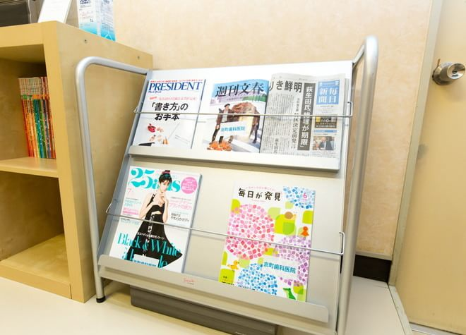 鶴見駅 車16分 京町歯科医院の院内写真4