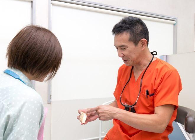 京町歯科医院の画像