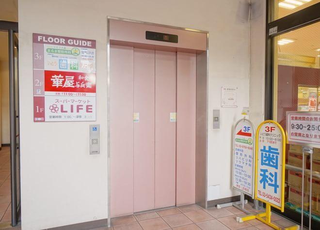 大崎駅 徒歩12分 いとう歯科クリニックの外観写真6