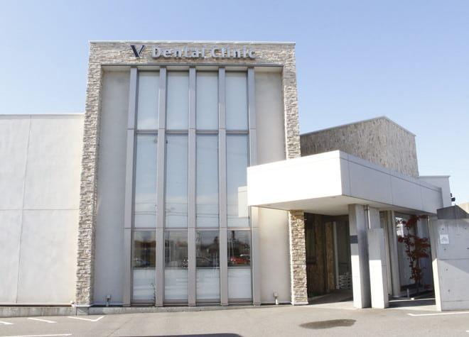 ヴィ歯科医院の画像