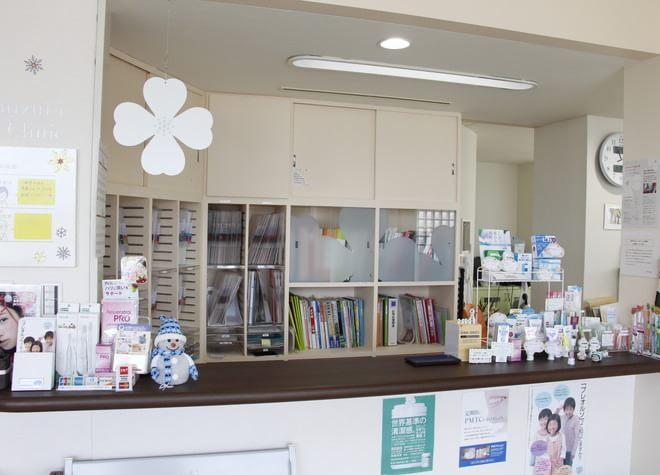 花みずき歯科 小松島の画像