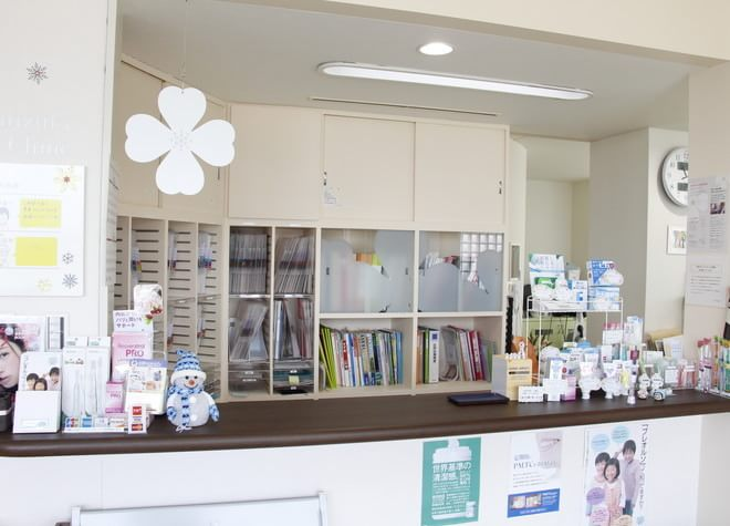 中田駅(徳島県) 出口徒歩10分 花みずき歯科 小松島の院内写真3