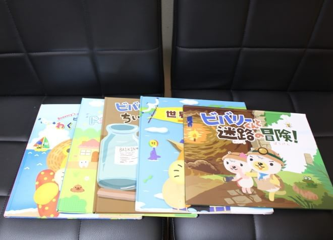 いづろ通駅 徒歩 1分 オーラルケアステーション 永田歯科の院内写真6
