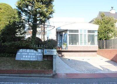 千歳船橋駅 徒歩5分 池村歯科医院のその他写真3