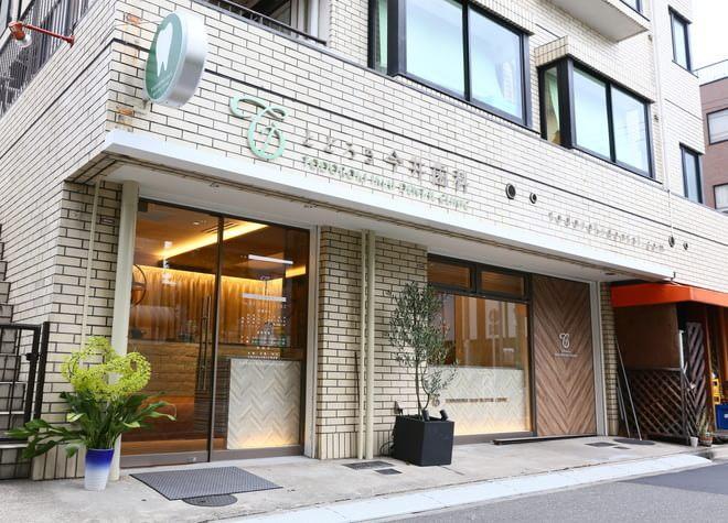 等々力駅 北口徒歩1分 とどろき今井歯科写真7