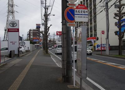 七隈駅 出口車 10分 ひろみ歯科クリニックの外観写真6