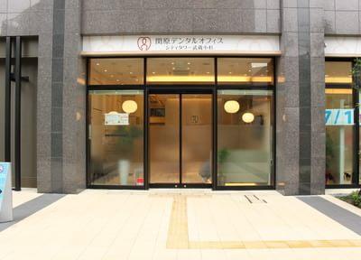 関原デンタルオフィス シティタワー武蔵小杉の画像