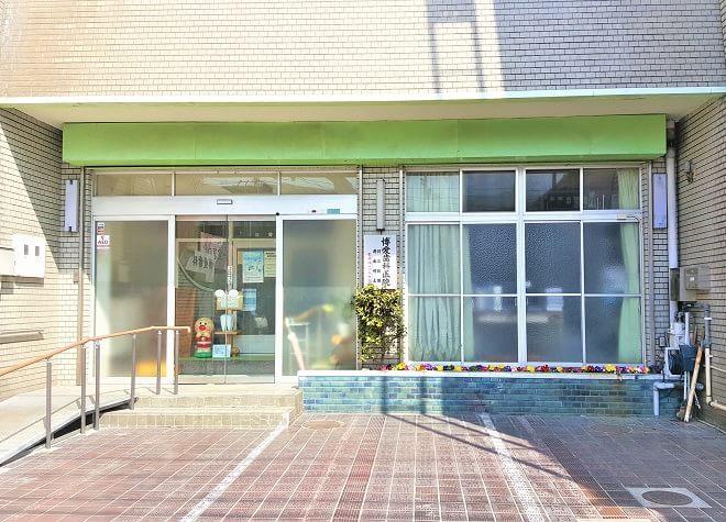今治駅 徒歩 11分 博愛歯科小児・矯正歯科医院写真1