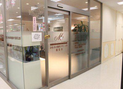 【2021年】横浜市金沢区近くにある歯医者8院のおすすめポイント