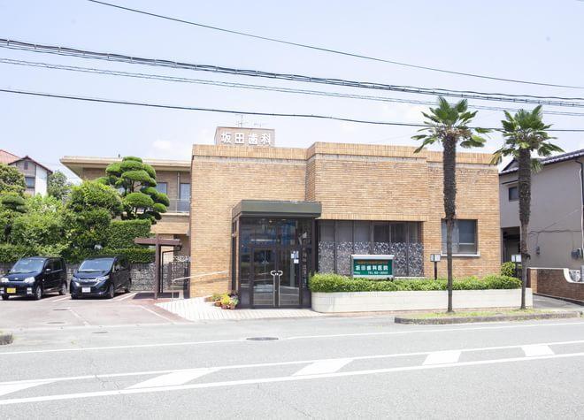 坂田歯科医院(写真0)
