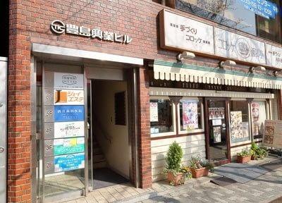 中野駅(東京都) 北口徒歩3分 酒井歯科医院の外観写真4