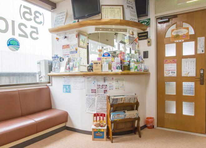 ワキヤ歯科医院の画像