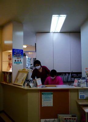 枚方市駅 車28分 古市歯科医院の院内写真2